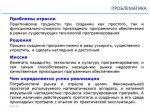 2014_10_30_002_VisualData_02.jpg
