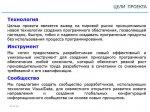 2014_10_30_002_VisualData_03.jpg