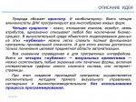 2014_10_30_002_VisualData_04.jpg
