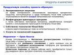 2014_10_30_002_VisualData_06.jpg