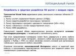 2014_10_30_002_VisualData_07.jpg