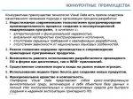 2014_10_30_002_VisualData_08.jpg