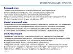 2014_10_30_002_VisualData_10.jpg