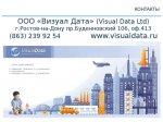 2014_10_30_002_VisualData_14.jpg