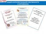 2014_10_30_005_nurturance_11.jpg