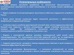 2014_10_30_005_nurturance_16.jpg