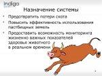 2014_10_30_006_shepherd_02.jpg