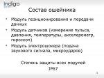 2014_10_30_006_shepherd_05.jpg