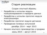2014_10_30_006_shepherd_08.jpg