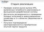2014_10_30_006_shepherd_09.jpg