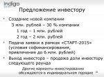 2014_10_30_006_shepherd_10.jpg