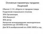 2014_10_30_007_SABIT_10.jpg