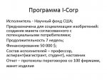 2014_10_30_007_SABIT_14.jpg