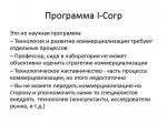 2014_10_30_007_SABIT_16.jpg