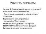 2014_10_30_007_SABIT_17.jpg