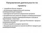 2014_10_30_007_SABIT_18.jpg