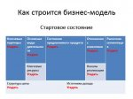 2014_10_30_007_SABIT_21.jpg