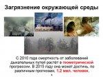 2014_10_30_010_photobio_purification_02.jpg