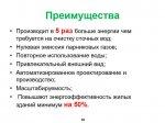 2014_10_30_010_photobio_purification_10.jpg