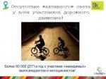 2015_03_31_002_Lightech_02.jpg