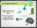 2015_06_30_001_CyberGrowSystems_06.jpg