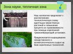 2015_06_30_001_CyberGrowSystems_09.jpg