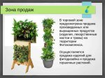2015_06_30_001_CyberGrowSystems_13.jpg