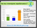 2015_06_30_001_CyberGrowSystems_15.jpg