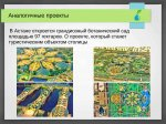 2015_06_30_001_CyberGrowSystems_18.jpg