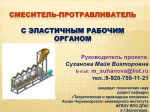2015_06_30_004_mixer_01.jpg