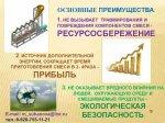 2015_06_30_004_mixer_09.jpg