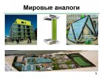 2015_06_30_007_microalgae_05.jpg