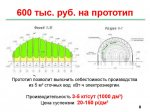 2015_06_30_007_microalgae_08.jpg