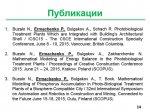 2015_06_30_007_microalgae_14.jpg
