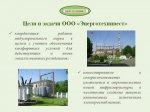 project_2016_03_24_006_industrial_park_kamensk05.JPG