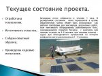 project_2016_03_24_007_solar powered floating houses and catamarans07.jpg