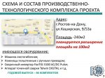 project_2016_09_16_001_akadi07.jpg