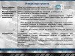 project_2016_09_16_003_kztm02.jpg