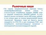 project_2017_03_16_003_eruslan20.jpg
