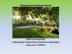 project_2017_03_16_007_sobino01.jpg