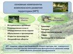 project_2017_03_16_007_sobino02.jpg