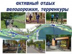project_2017_03_16_008_ecopark04.jpg