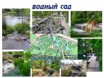 project_2017_03_16_008_ecopark05.jpg