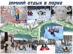 project_2017_03_16_008_ecopark07.jpg