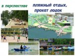 project_2017_03_16_008_ecopark09.jpg