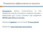 project_2017_06_14_008_urban_ore-12.jpg