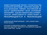 project_2017_06_14_010_alliance-23.jpg